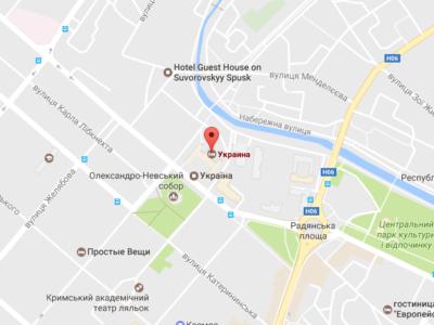 Гостиница Украина в Симферополе схема проезда