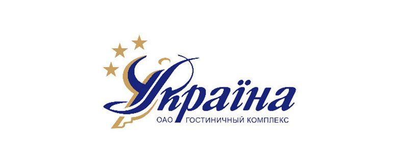 Гостиница Украина *** - Отель в Симферопроле