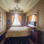 Номер: Люкс Плюс - гостиница Украина