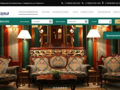 Обновленная версия сайта