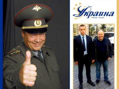 Звезда сериала «Солдаты» в гостях отеля «Украина»