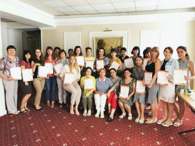 Обучающие семинары в гостинице «Украина»