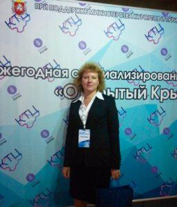 VII туристский форум