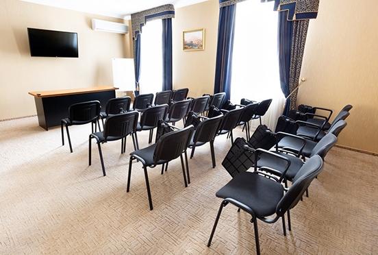 Конференц-зал №2