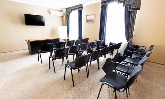 Конференц-зал №2 в отеле «Украина» в Симферополе