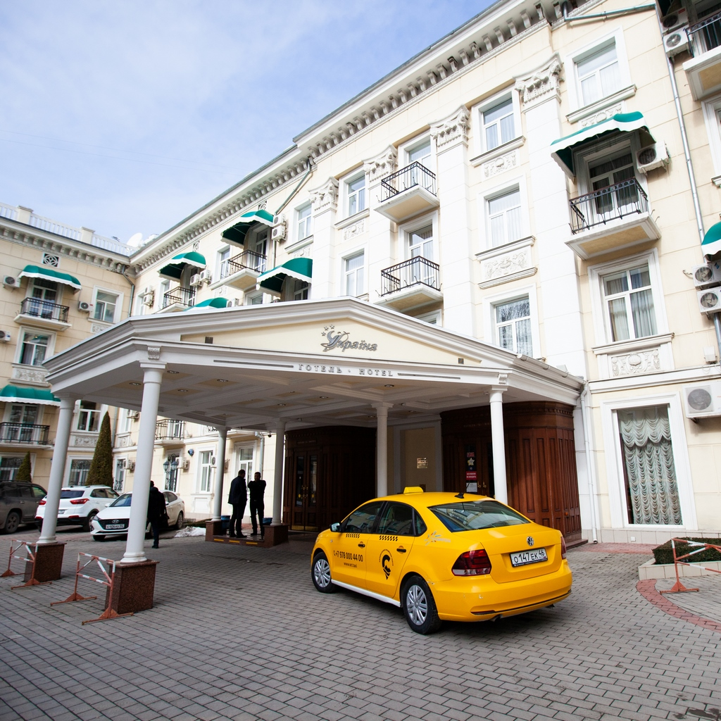Выгодное бронирование в отеле «Украина»